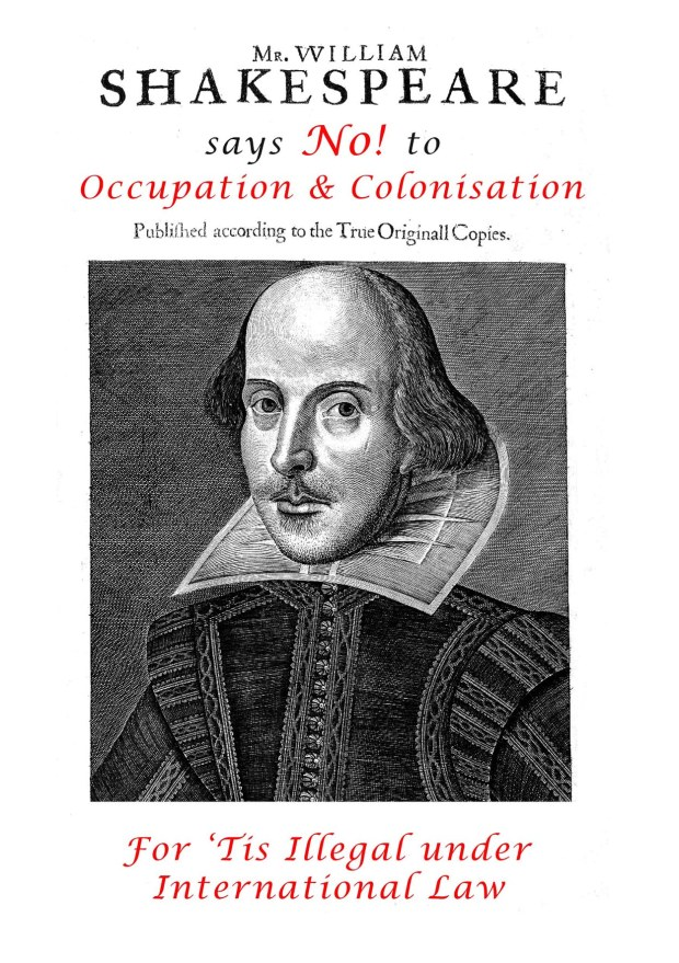 Flyer used during the protests against Shakespeare's Globe hosting Habima in May 2012