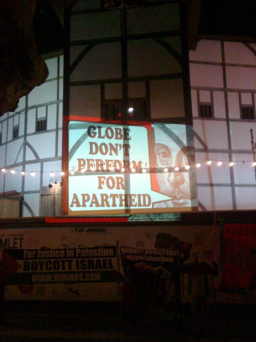 apartheid Globe projection